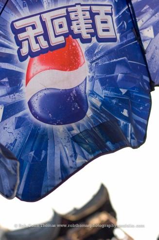 Chinese version of Pepsi Cola umbrella.